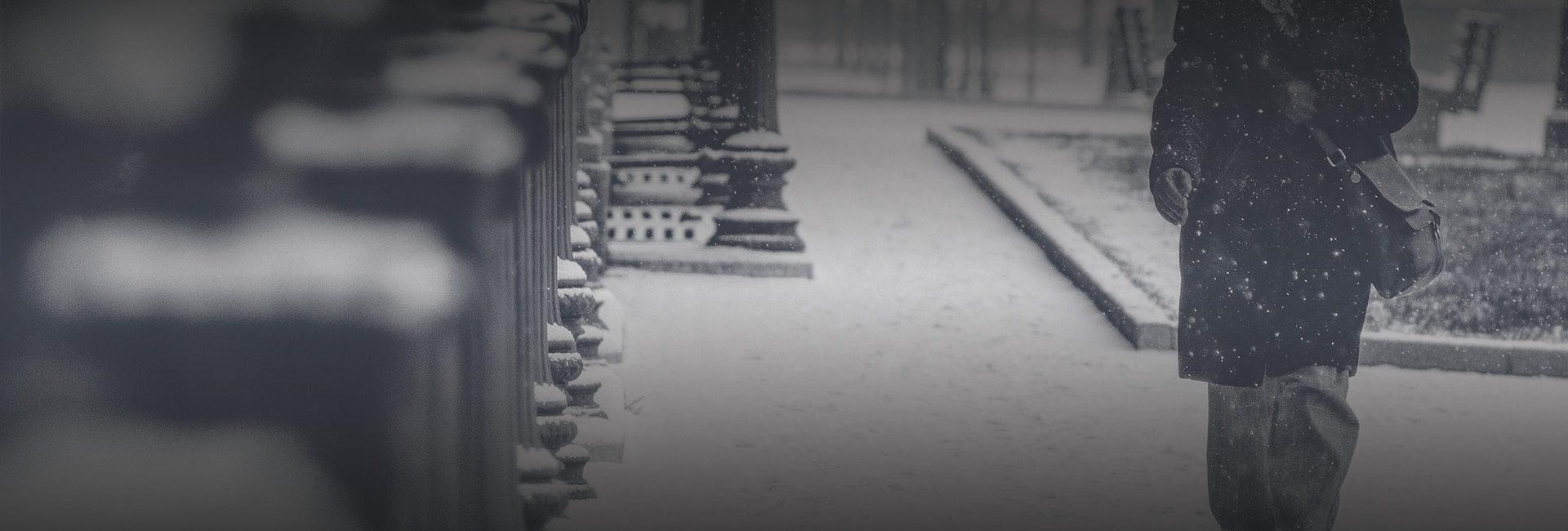 Storm Recap for January 31 – February 1, 2019